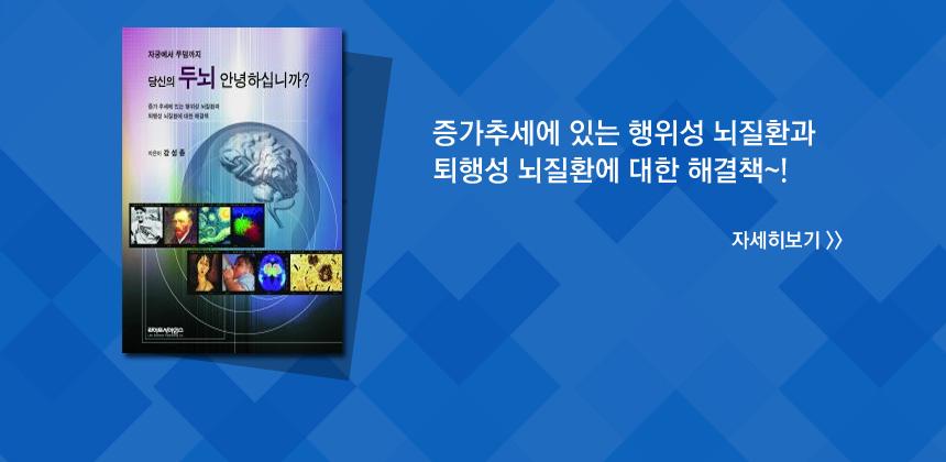 추천도서5