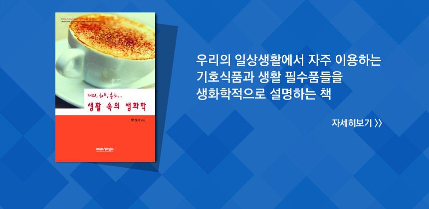 추천도서7
