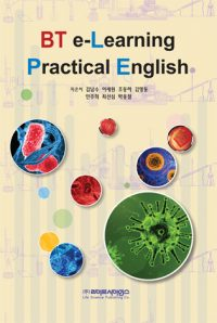BT e-Learning Practical English